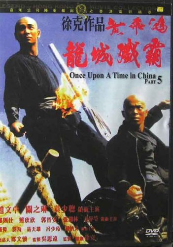 Once upon a time in China part 5