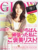 GLOW (グロウ) 2012年 01月号 [雑誌]