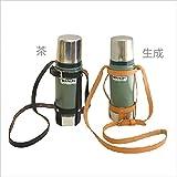 THREAD-LINE(スレッドライン)|水筒ベルト 牛革ポットホルダー スタンレー0.47Lボトル専用 茶色 80g 日本製 20-0774