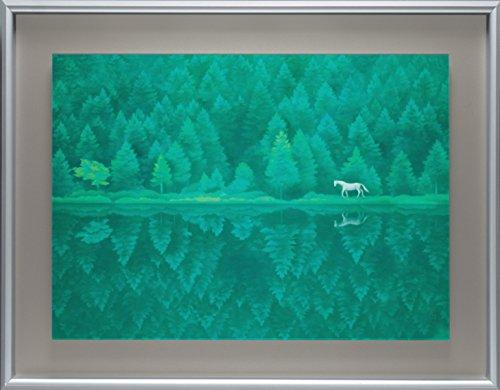 東山魁夷 『緑響く』 彩美版プレミアム 復刻絵画