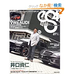 �G�X�t�H�[(eS4) No.27 (2010 JULY)-EUROMOTIVE MAGAZINE (GEIBUN MOOKS 734)