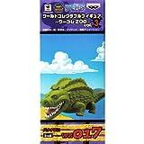 ワンピース ワールドコレクタブルフィギュア ワーコレZOO vol.3 【WZ017.バナナワニ】(単品)