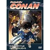 """Detektiv Conan - 12. Film: Die Partitur des Grauensvon """"Yasuichiro Yamamoto"""""""