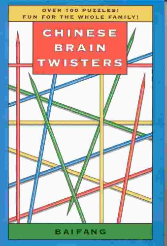 Image for Chinese Brain Twisters