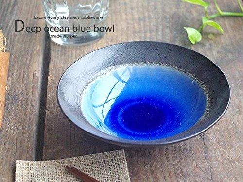 ラピスラズリ瑠璃色ブルー 和食大好き 碧き深海色の平鉢 16cm 和食器 おしゃれ ボウル 前菜 サラダ 小鉢 和皿 業務用