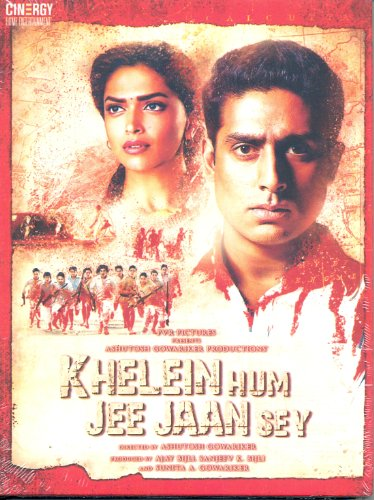 Khelein Hum Jee Jaan Sey (English Subtitles)