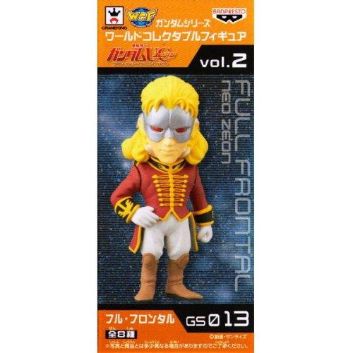 ガンダムシリーズ ワールドコレクタブルフィギュアvol.2 【GS013.フル・フロンタル】(単品)
