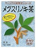 ホンゾウ メグスリノキ茶 5g×32包 [ヘルスケア&ケア用品]