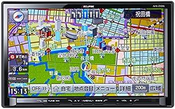 ECLIPSE イクリプス AVN-ZX04i 9型 カーナビゲーション SD/CD/DVD/Bluetooth/Wi-Fi/地上デジタルTV(フルセグ) AVシステム
