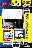 テトラ (Tetra) 金魚・メダカの静かなフィルター