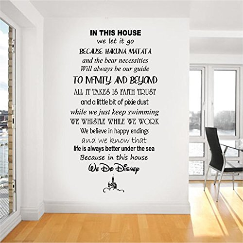 disney-in-this-house-we-do-wall-sticker-wall-art-decal-black-120x54cm-by-walls-of-wisdom