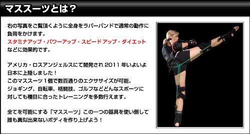 CLIPPER 【全身筋トレ/筋力アップ】 マススーツ