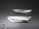 BRIGHTZ ジューク F15 メッキサイドダクト YF15 NF15 F YF NF 15 14735