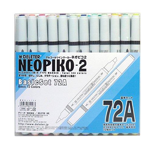 デリーター アルコールマーカー ネオピコ-2 基本72Aセット