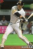 2016カルビープロ野球カード第2弾■レギュラーカード■075/長谷川勇也/ソフトバンク