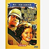 Wee Willie Winkieby Shirley Temple