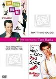 【お得な2作品パック】「すべてをあなたに」+「赤い靴をはいた男の子」(初回生産限定) [DVD]