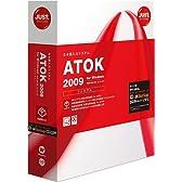 ATOK 2009 for Windows [プレミアム] 通常版