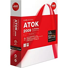 ATOK2009 for WIndows