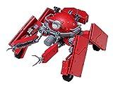 1/24 攻殻機動隊ARISE ロジコマ (プラスチックキット)