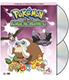 Pokemon Diamond & Pearl Galactic Battles Gift Set Vol. 4 (2pk)