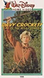 Davy Crockett: King of the Wild Frontier [VHS]