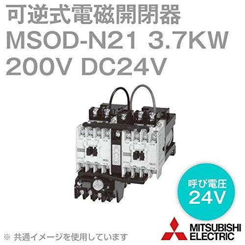 三菱電機 MSOD-N21CX 3.7KW 200V DC24V開放形電磁開閉器 (直流操作形) (非可逆式) TH-N20使用 (ヒータ呼び: 15A) (端子カバー付) NN
