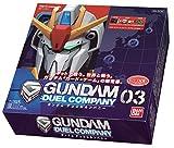 ネットカードダス ガンダムデュエルカンパニー 03 【GN-DC03】 (BOX)
