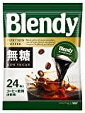 AGF ブレンディポーションコーヒー 無糖 24個