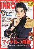 INROCK (イン・ロック) 2010年 06月号 [雑誌]