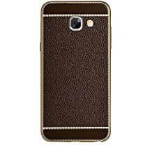 KolorFish Elegant Ultra-Thin Premium Embossed Leather Pattern Soft TPU Silicone Rubber Back Cover Case for Samsung Galaxy J7 Prime Brown