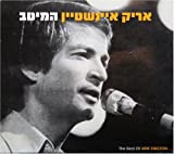 Arik Einstein- Set Box 4 Cd - Hebrew Israeli Most Classical/popular Music