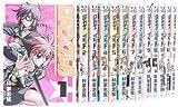 はやて×ブレード (集英社) 全18巻完結セット (ヤングジャンプコミックス)