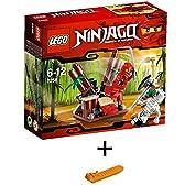 レゴ ニンジャゴー ニンジャ・アンブッシュ 2258 + レゴ 630 ブロックはずし(プレゼントし) [並行輸入品]