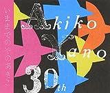 いままでのやのあきこ (DVD付)