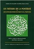 echange, troc Ahmad ibn Al-Tabari, Abd Allah Al-Tabari al-Makki - Les trésors de la postérité ou les fastes des proches parents du Prophète (1Cédérom)
