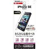 レイ・アウト iPhone SE/5s/5c/5 液晶保護フィルム さらさらタッチ 指紋防止 反射防止 RT-P11SF/H1