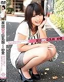 (J002)家出ロリ巨乳娘 紗愛 [DVD]