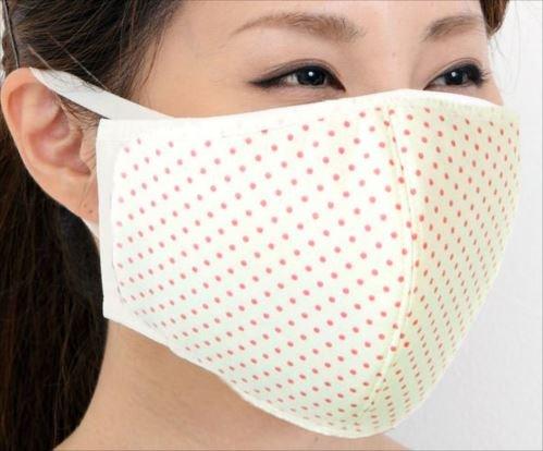 新UVカットマスク 繰り返し使えて肌にやさしい ワイド 2枚入り 水玉 ピンク Tー77
