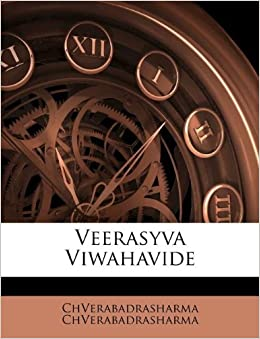Veerasyva Viwahavide (Telugu Edition) (Telugu) Paperback – September