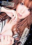 Vanilla Body ゆい [DVD]