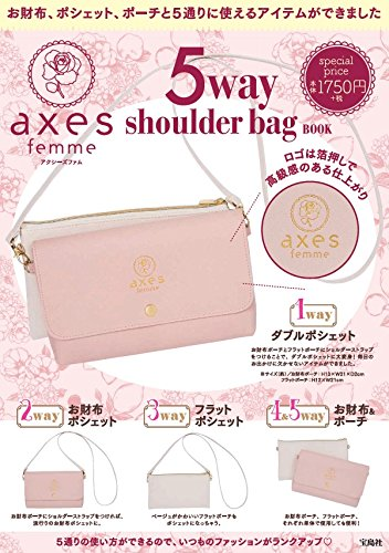 axes femme 5way shoulder bag BOOK 大きい表紙画像