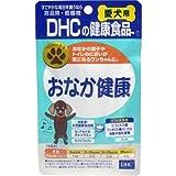 おなかの調子やトイレのにおいが気になるワンちゃんに!食塩、砂糖は使用していません!香料、着色料、保存料、無添加!DHC 愛犬用60粒入