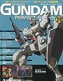 週刊 ガンダム・パーフェクトファイル 2012年 4/24号 [分冊百科]