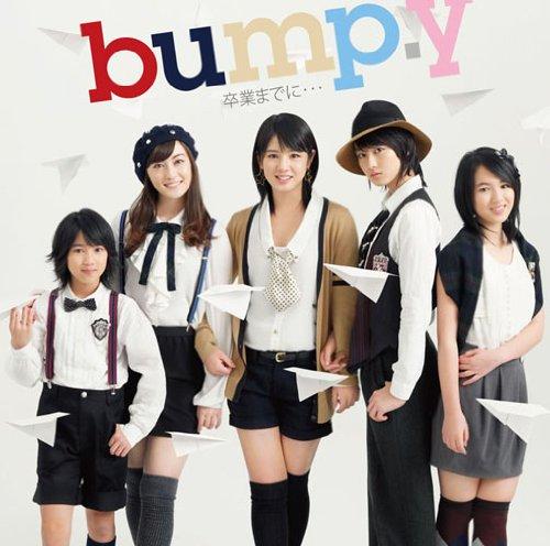 Amazon.co.jp: <b>bump.y</b> : 卒業までに・・・ - 音楽