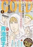 プリンセス GOLD (ゴールド) 2014年 01月号 [雑誌]