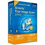 Acronis True Image Home 2010 / アクロニス