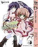 Rewrite SSS vol.1 (なごみ文庫)