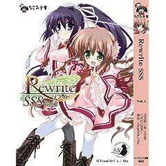Rewrite SSS vol.1 (�Ȃ��ݕ���)