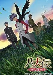 八犬伝 ―東方八犬異聞― 1 (初回限定版) [Blu-ray]